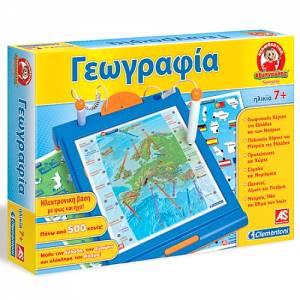 Εξυπνούλης Γεωγραφία (Μιλά Ελληνικά)