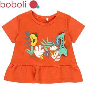 Μπλούζα κοντομάνικη κορίτσι σταμπωτή ζωάκια της Boboli
