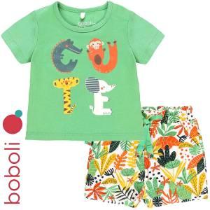Σετ μπλούζα με κοντό παντελόνι βρεφικό αγόρι animal Boboli