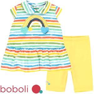Σετ μπλούζα και κολάν κορίτσι με στάμπα ουράνιο τόξο Boboli