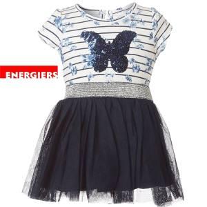 Φόρεμα κοντομάνικο με τούλι κορίτσι Energiers