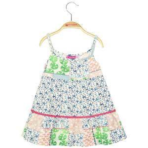Φόρεμα ελαστικό κορίτσι Energiers