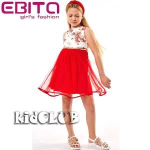 Φόρεμα κορίτσι με τούλι EBITA