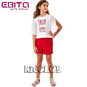 Σετ μπλούζα και σορτς κορίτσι True EBITA