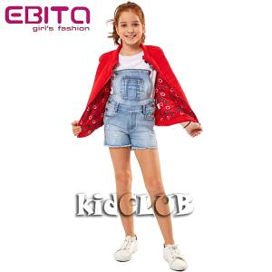 Σαλοπέτα τζιν Sport για κορίτσι EBITA
