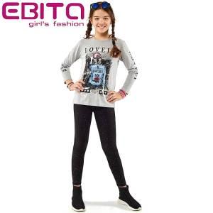 Σετ με κολάν κοριτσίστικο με στάμπα και πούλιες διπλής όψεως Ebita Fashion