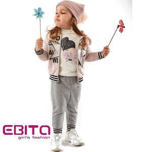 Φόρμα φούτερ ζακέτα,μπλούζα και παντελόνι 3 τεμ. Ebita fashion