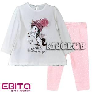 Σετ κολάν και μπλούζα κορίτσι βρεφικό Always Ebita Fashion