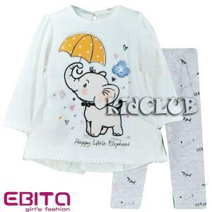 Σετ κολάν και μπλούζα κορίτσι βρεφικό Rain Ebita Fashion