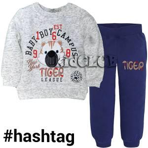 Φόρμα φούτερ αγορίστικη με στάμπα Campus Hashtag