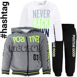 Φόρμα φούτερ βρεφική αγορίστικη με τύπωμα Never 3 Τεμάχια Hashtag
