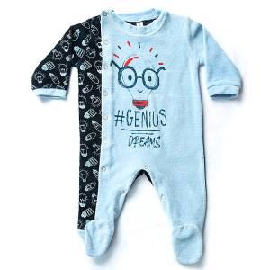Φορμάκι βρεφικό για baby αγόρι ύφασμα βελούδο Fine Dreams