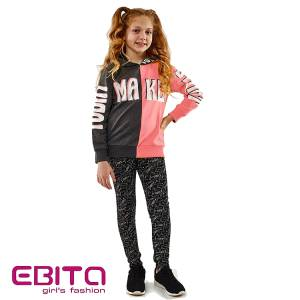 Σετ φούτερ με κολάν κοριτσίστικο σταμπωτό Sport Ebita Fashion