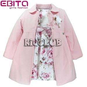Σετ κοριτσίστικο φόρεμα και παλτό Ebita Fashion