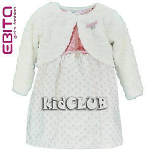 Σετ κοριτσίστικο φόρεμα και ζακετάκι γούνα Ebita Fashion