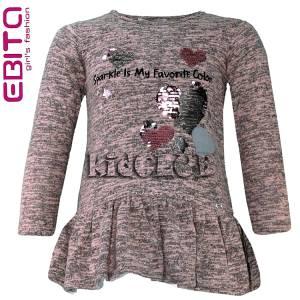 Φόρεμα κοριτσίστικο με πούλιες διπλής όψεως Hearts Ebita fashion