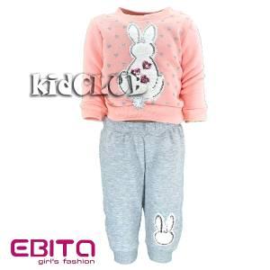 Φόρμα για κορίτσι με στάμπα Animal Ebita Fashion