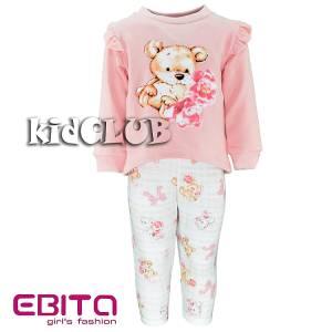 Σετ φούτερ με κολάν κοριτσίστικο σταμπωτό Αρκουδάκι Ebita Fashion