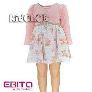 Φόρεμα κοριτσίστικο συνδιασμένο με τύπωμα και ζώνη Ebita Fashion