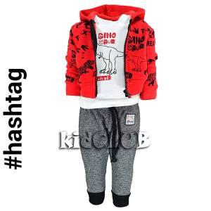 Φόρμα φούτερ βρεφική αγορίστικη με τύπωμα Rex 3 Τεμάχια Hashtag