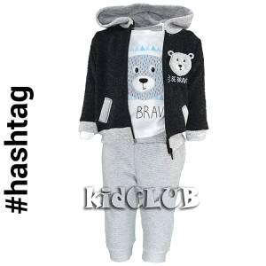 Φόρμα φούτερ βρεφική αγορίστικη με τύπωμα Brave 3 Τεμάχια Hashtag
