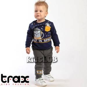 Φόρμα φούτερ βρεφική αγορίστικη με στάμπα αστροναύτης  TRAX