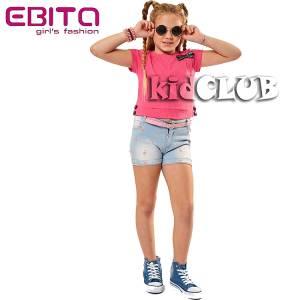 Σορτς τζιν με στάμπα ebita fashion