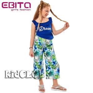Σετ μπλούζα και παντελόνα μακριά εμπριμέ κορίτσι EBITA