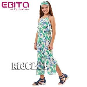 Ολόσωμη φόρμα EBITA