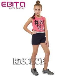 Σετ μπλούζα και σορτς κορίτσι σταμπωτό EBITA