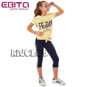 Σετ μπλούζα και κολάν κορίτσι σταμπωτό Loading EBITA