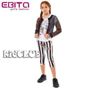 Σετ μπλούζα ζακέτα και κολάν για κορίτσι σταμπωτό EBITA