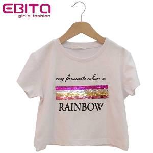 Μπλούζα κοντομάνικη κορίτσι με πούλιες της EBITA