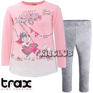 Φόρμα φούτερ με κολάν κοριτσίστικη με τύπωμα Great Trax