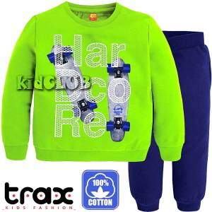 Φόρμα φούτερ αγορίστικη με τύπωμα πατίνια TRAX