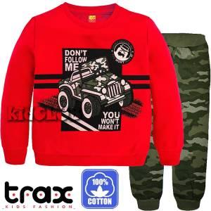 Φόρμα φούτερ αγορίστικη με τύπωμα παραλλαγής TRAX