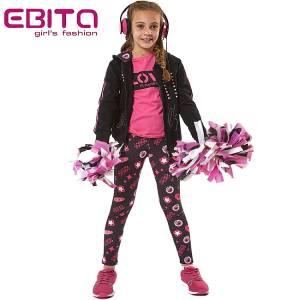 Σετ τρία τεμάχια για κορίτσι Athletic EBITA