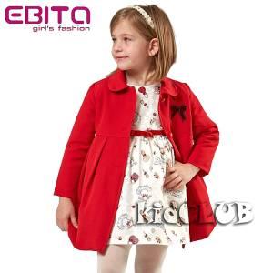 Σετ κοριτσίστικο φόρεμα και παλτό EBITA