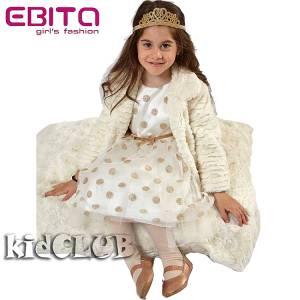 Σετ κοριτσίστικο φόρεμα και παλτό γούνα EBITA
