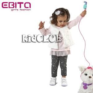 Σετ βρεφικό κοριτσίστικο ζακέτα,μπλούζα και κολάν 3 τεμ. Νεράιδα EBITA