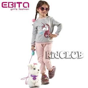 Φόρμα φούτερ κοριτσίστικη Μονόκερος EBITA-Evita