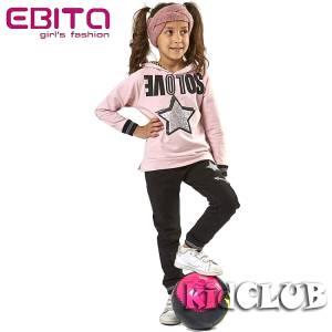 Φόρμα φούτερ κοριτσίστικη Love EBITA-Evita