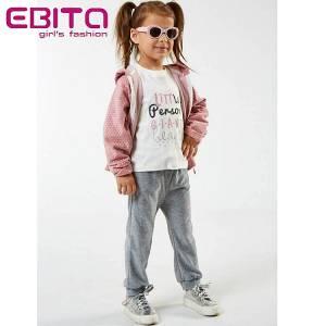 Φόρμα βελούδο ζακέτα,μπλούζα και παντελόνι 3 τεμ. Person EBITA