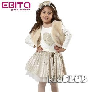 Σετ μπολερό,φούστα και μπλούζα με πούλιες κορίτσιστικο EBITA