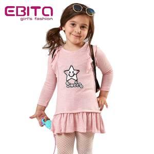 Φόρεμα κοριτσίστικο με πούλιες διπλής όψεως Star Ebita fashion