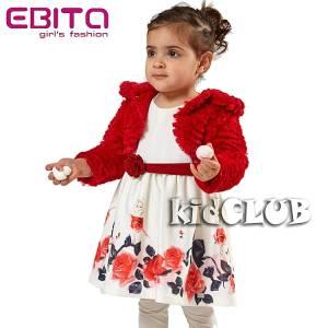 Σετ κοριτσίστικο φόρεμα και μπολερό EBITA