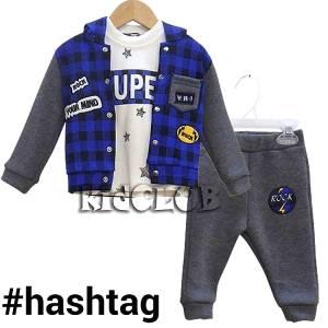 Φόρμα φούτερ βρεφική αγορίστικη με τύπωμα Super 3 Τεμάχια Hashtag