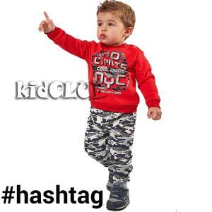 Φόρμα φούτερ βρεφική αγορίστικη με τύπωμα Cool Hashtag