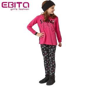 Σετ με κολάν κοριτσίστικο με πούλιες διπλής όψεως ebita fashion