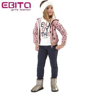 Φόρμα ζακέτα,μπλούζα και παντελόνι 3 τεμ. Enjoy EBITA